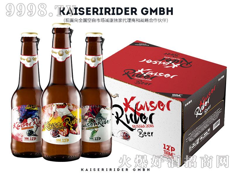 凯撒骑士新世界杯精酿啤酒