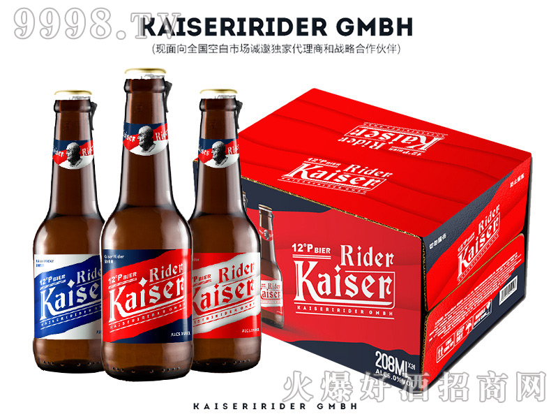 凯撒骑士青春小酒精酿啤酒