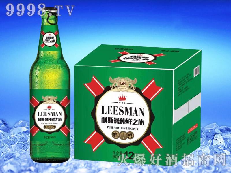 利斯曼纯鲜之旅啤酒500ml×12瓶