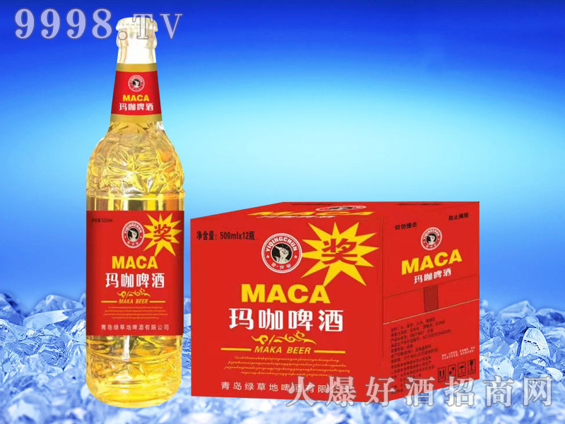 玛咖千赢国际手机版500ml×12瓶(带奖)