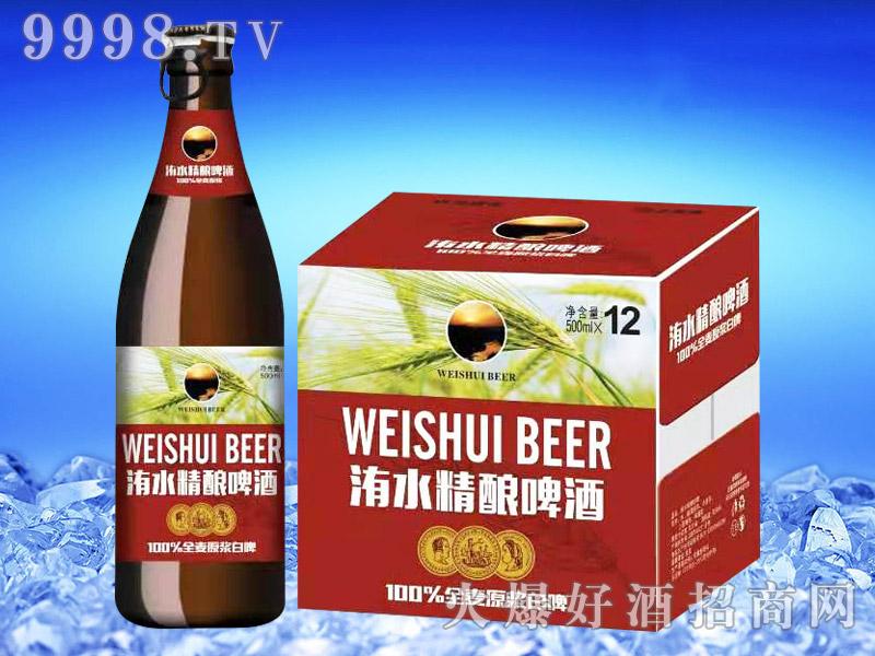 洧水精酿全麦原浆白啤500ml×12瓶