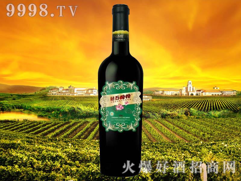 钻石荷花珍酿级有机干红葡萄酒-红酒招商信息