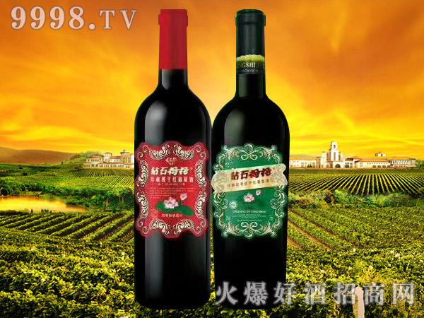 钻石荷花有机干红葡萄酒-红酒招商信息