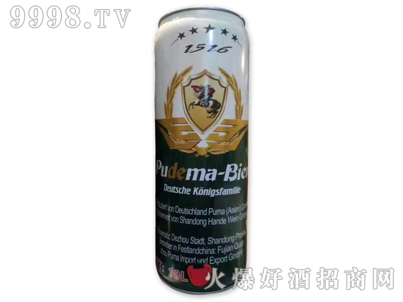 """""""德国彪马""""原浆啤酒10L"""