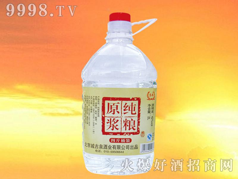 京恭纯粮原浆酒42°2L(玻璃坛)