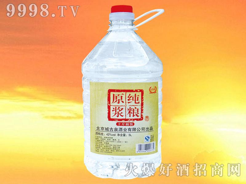 京恭纯粮原浆酒42°5L(玻璃坛)