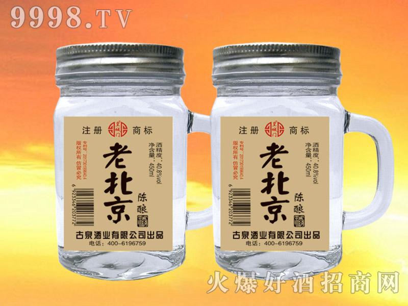 皇城门老北京陈酿酒40.8°450ml×12