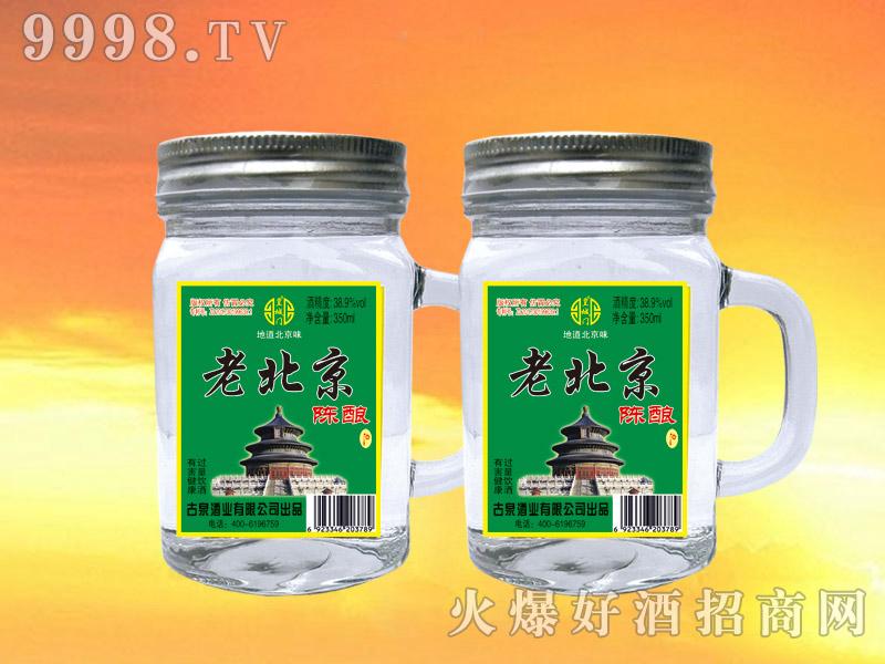 皇城门老北京陈酿酒38.9°350ml×12
