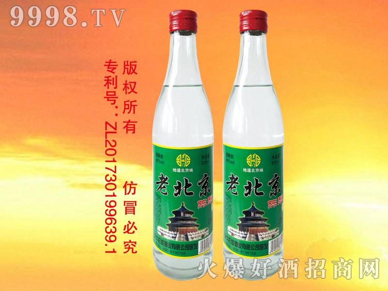 皇城门老北京陈酿酒42°500ml×12