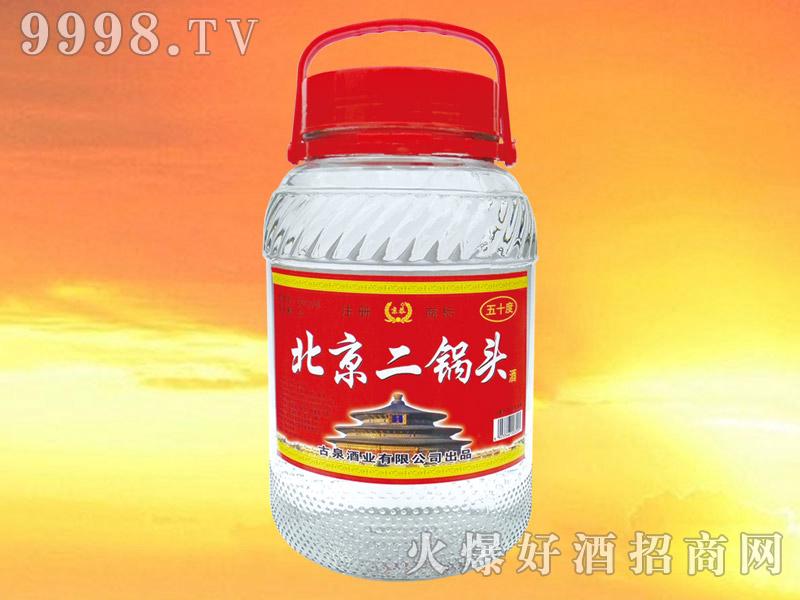 京恭北京二锅头酒50°5L(玻璃坛)
