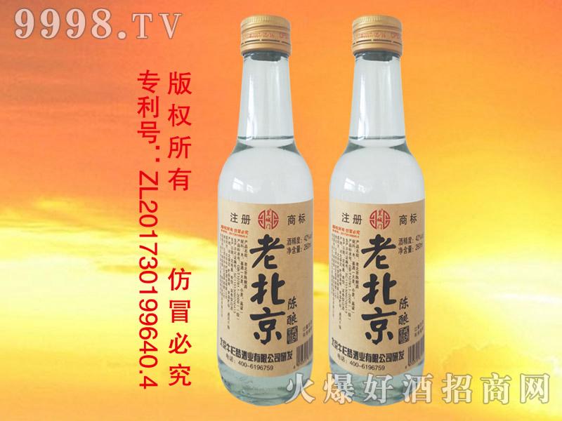 皇城门老北京陈酿酒42°260ml