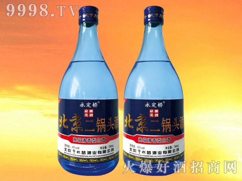 永定桥北京二锅头酒750ml