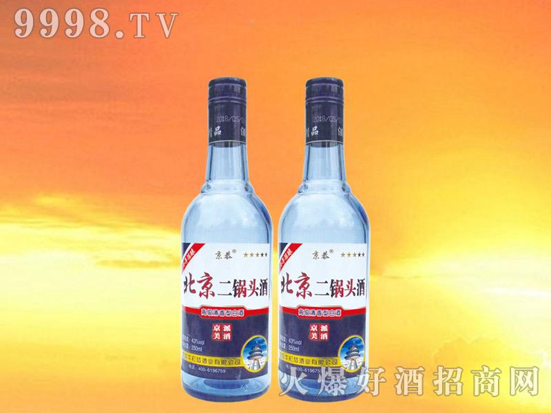 京恭北京二锅头酒248ml