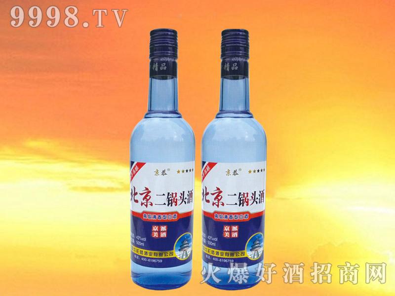 京恭北京二锅头酒500ml