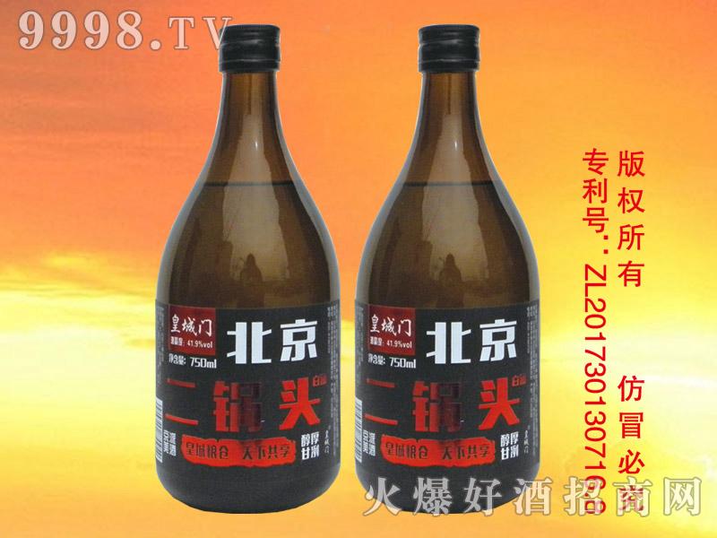 皇城门北京二锅头酒(棕瓶)
