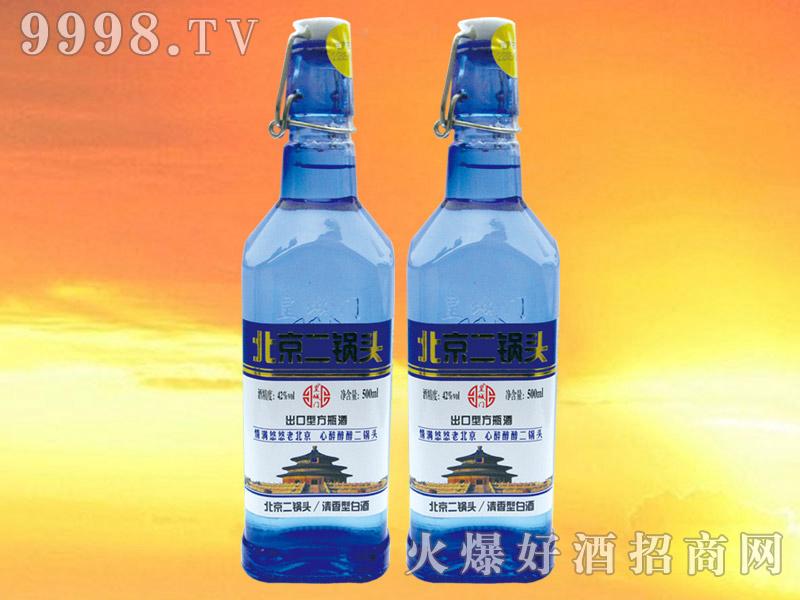 皇城门北京二锅头酒(蓝瓶)
