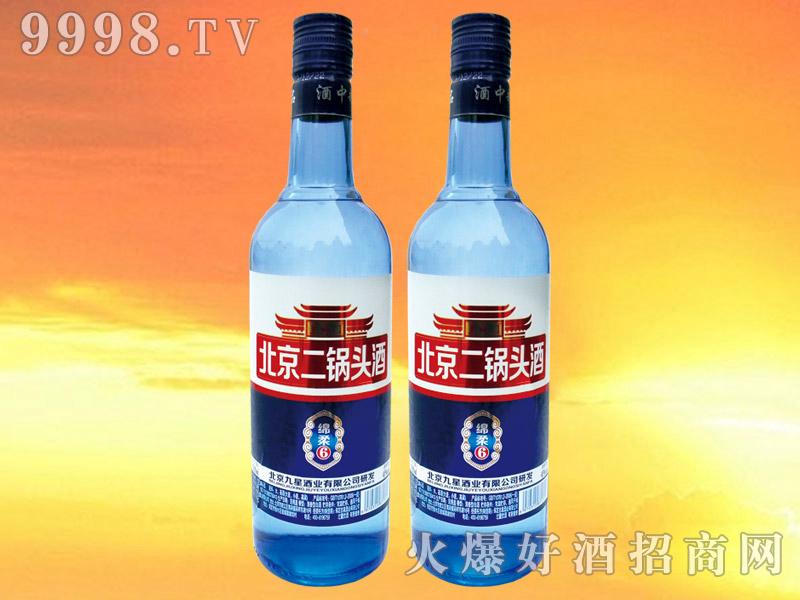皇城门北京二锅头酒绵柔6 750ml