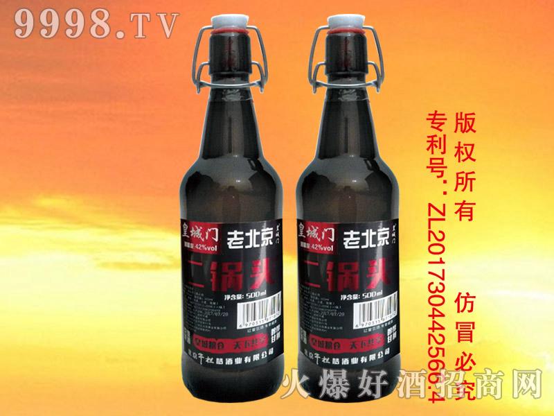 皇城门北京二锅头酒(天下共享)