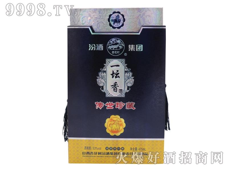 汾酒集团一坛香传世珍藏酒