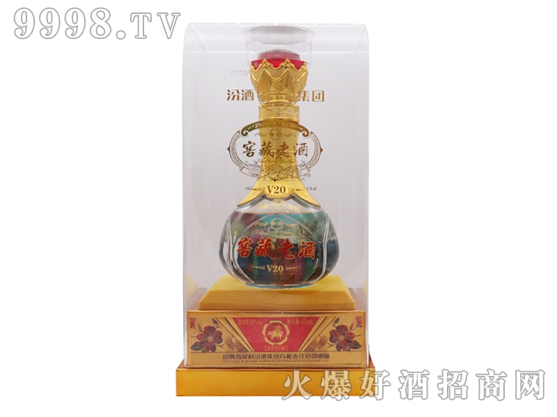 汾酒集团窖藏老酒V20