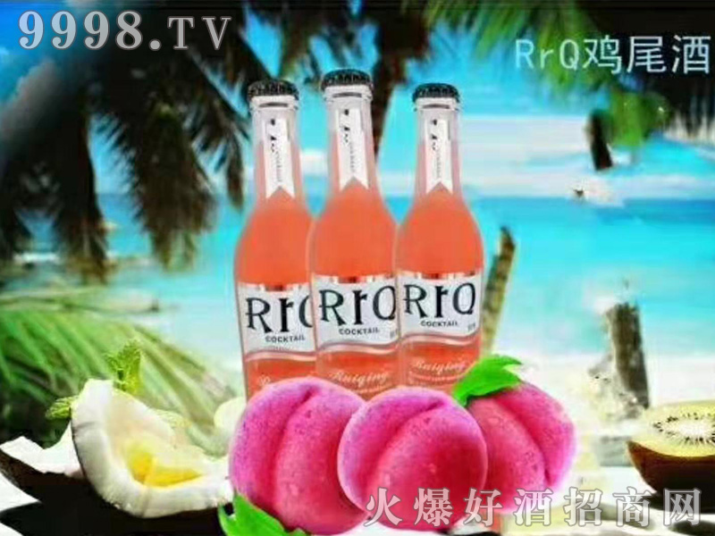 RrQ鸡尾酒(5)