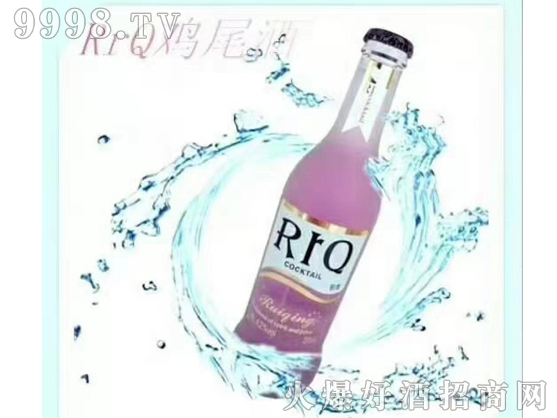 RrQ鸡尾酒(2)
