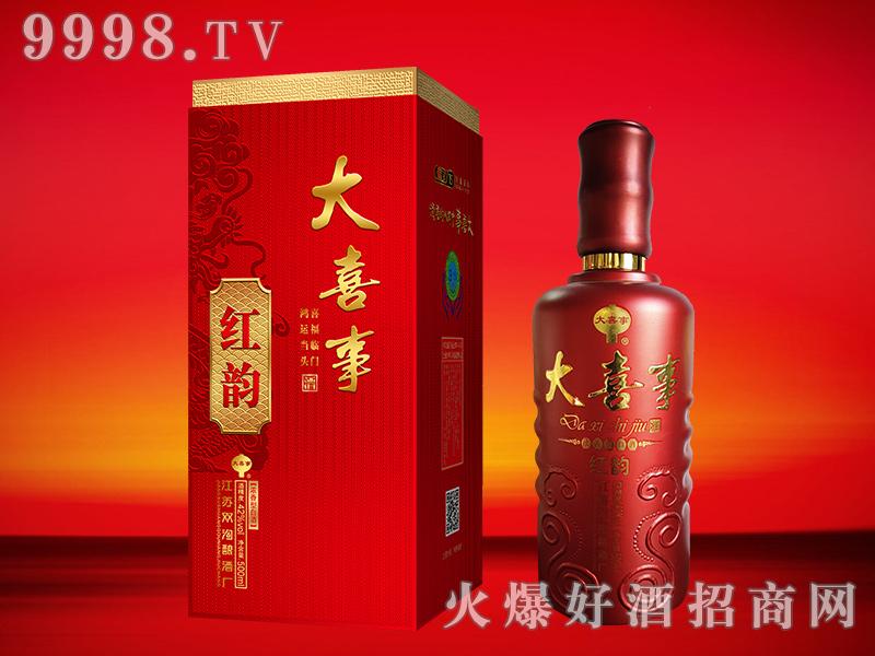 大喜事酒-红韵