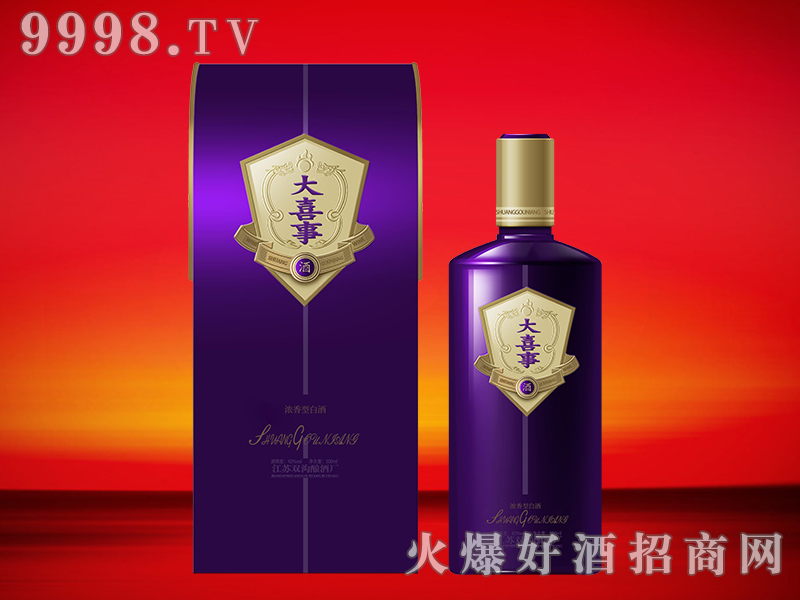 大喜事酒-紫韵