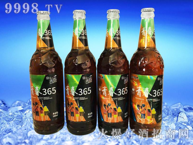 青春365小香槟
