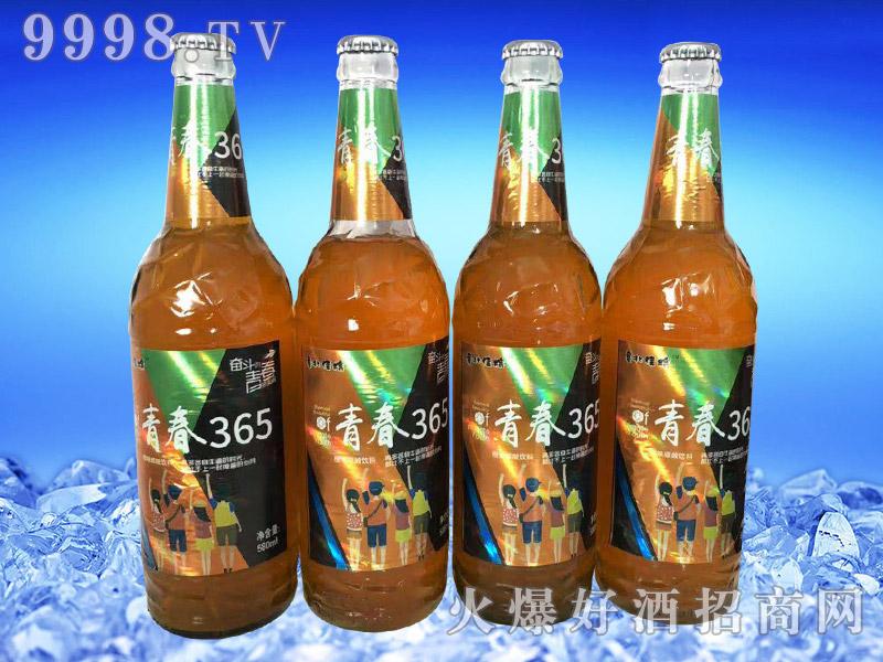 青春365冰橙味