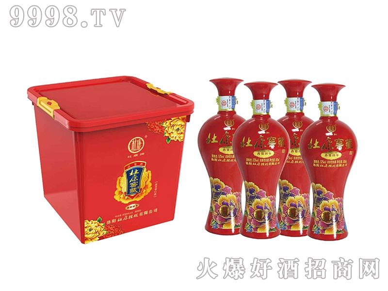 杜康窖藏酒・春夏秋冬品鉴红