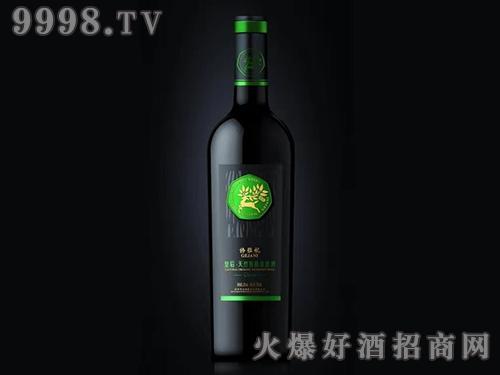 格雅妮皇后天然有机桑葚酒 750ml-好酒招商信息