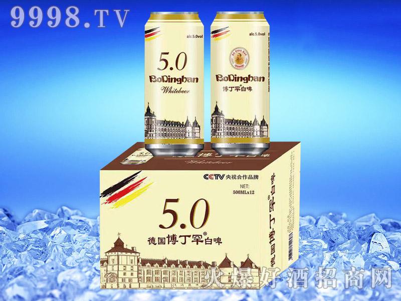 德国博丁博丁罕白啤 5°500ml