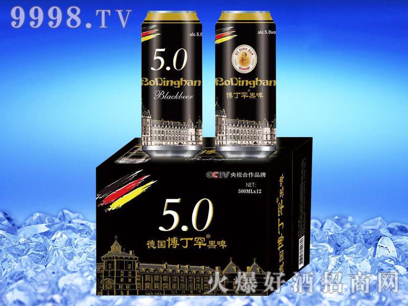 德国博丁博丁罕黑啤 5°500ml