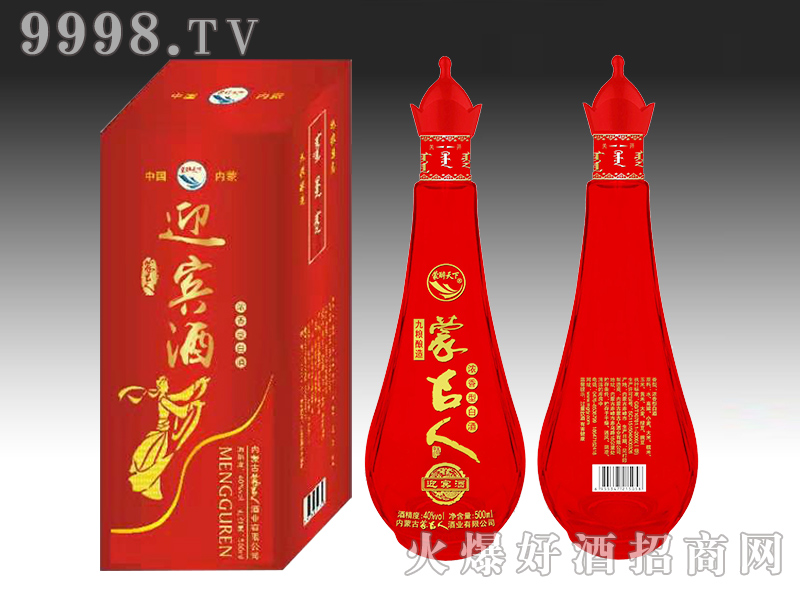 蒙古人迎宾酒(红瓶)