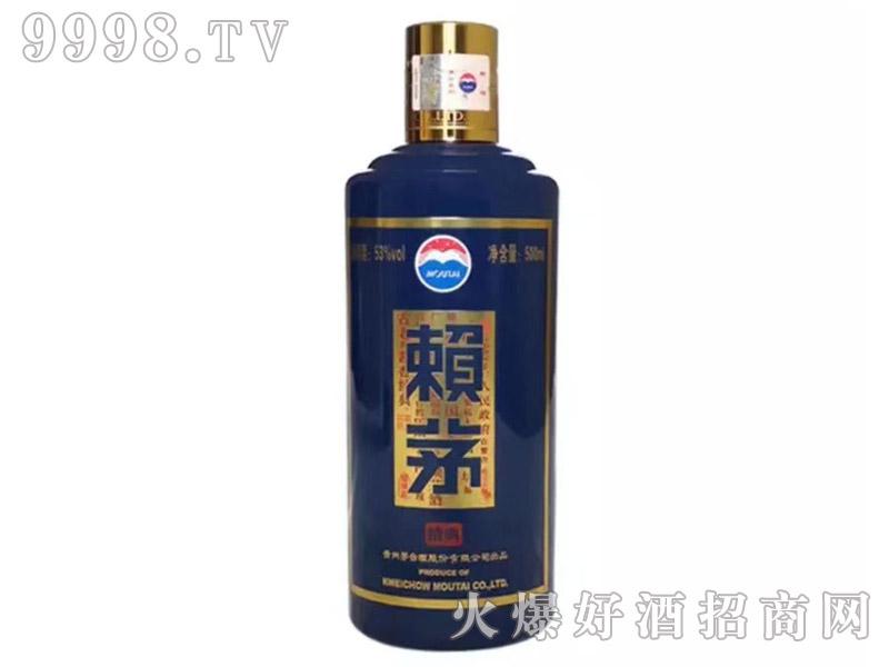 赖茅精典酒 53°500ml(瓶)