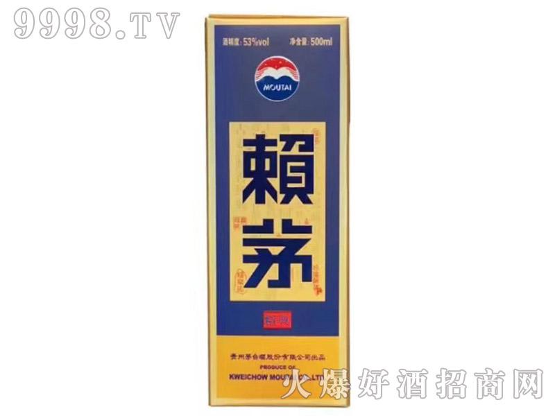 赖茅精典酒 53°500ml(盒)