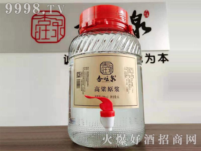 杏旺泉高粱原浆酒 50°5L