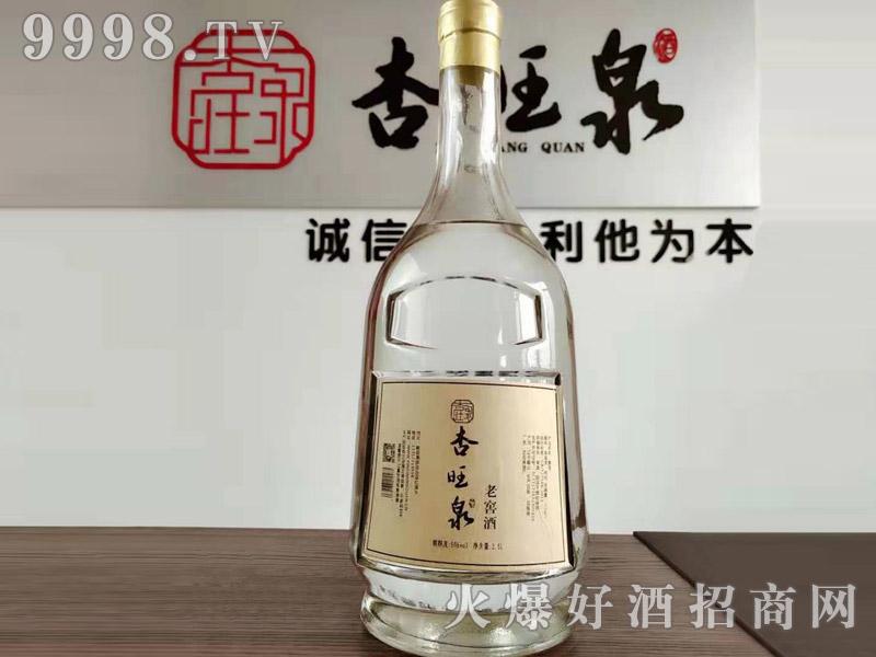 杏旺泉老窖酒 50°2.5L
