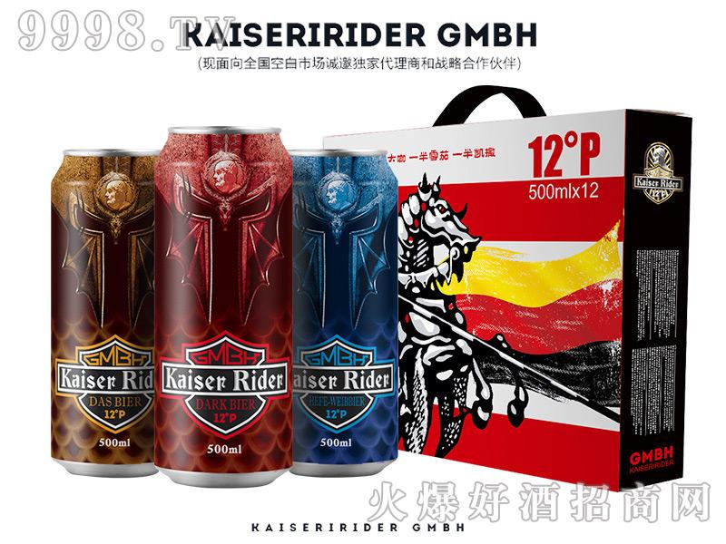 凯撒骑士龙纹骑士精酿啤酒礼盒