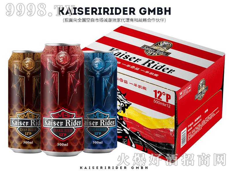凯撒骑士龙纹骑士精酿啤酒