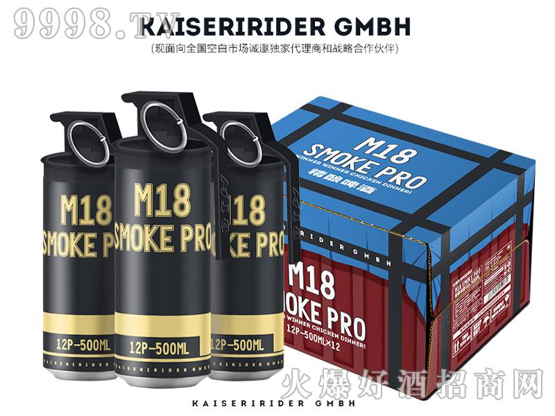 M18烟雾弹精酿啤酒-黑金版