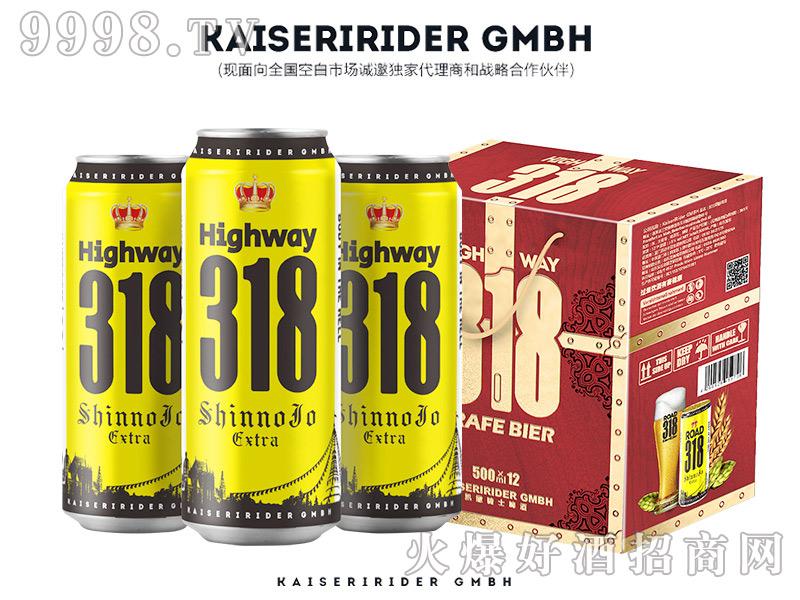 加世伯爵318公路-红宝箱礼盒