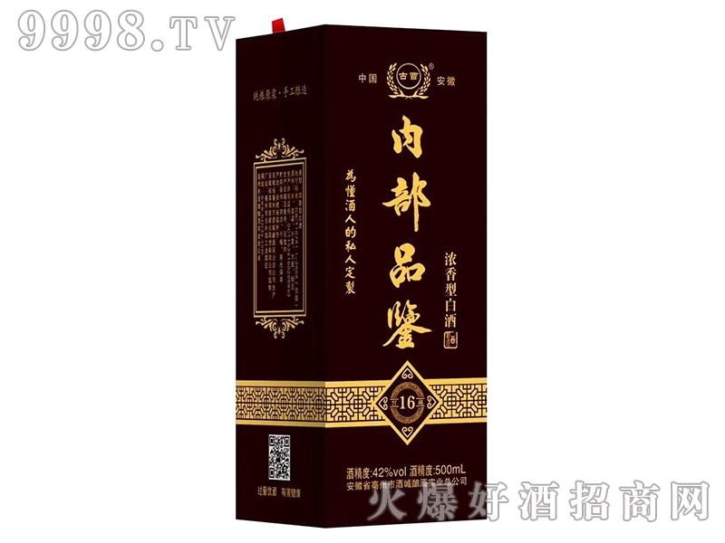 古曹原浆内部品鉴酒16