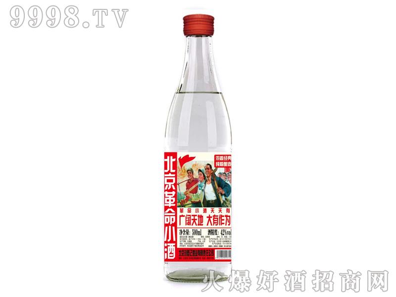 刘壶记北京革命小酒-白酒招商信息