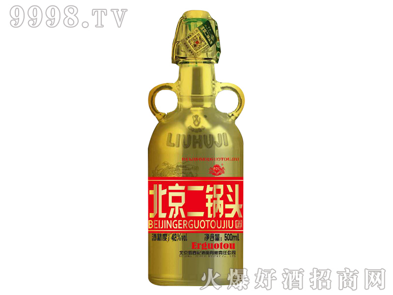 刘壶记北京二锅头酒(金)