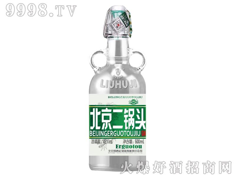 刘壶记北京二锅头酒(绿)