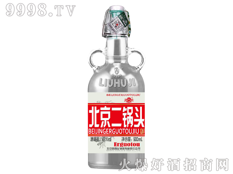 刘壶记北京二锅头酒(红)-白酒招商信息
