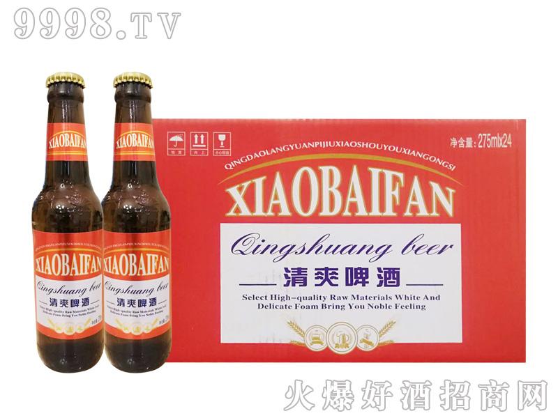 小白帆清爽啤酒