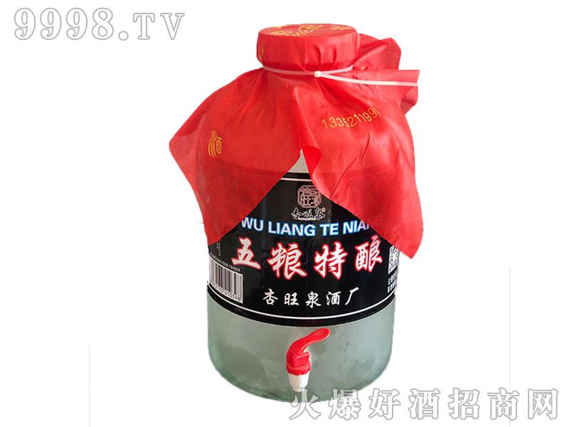 杏旺泉五粮特酿